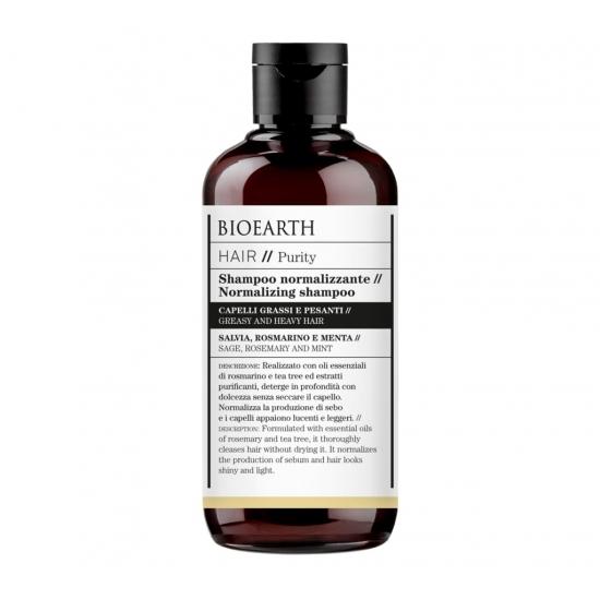 BIOEARTH Ekologiškas šampūnas greit besiriebaluojantiems plaukams PURITY 250ml