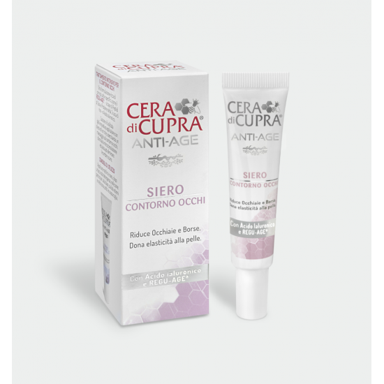 Cera di Cupra paakių serumas 15ml